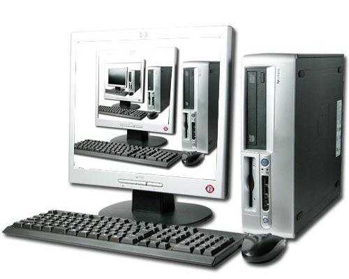 Централизованное администрирование и обновление программного обеспечения
